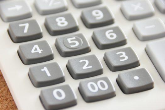 合鍵の複製と価格